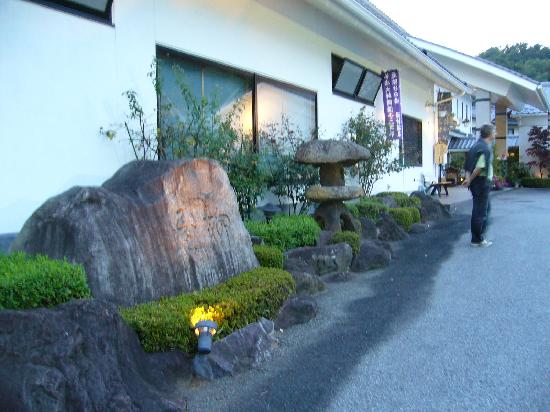 Yanagiya: front entrance