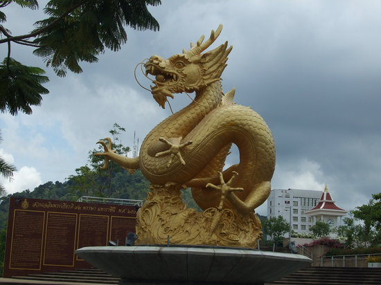 Phuket, Thailand: Golden dragon