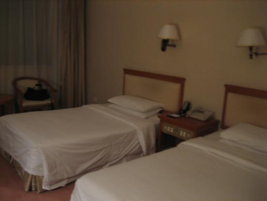 Photo of Yanxiang Hotel Beijing