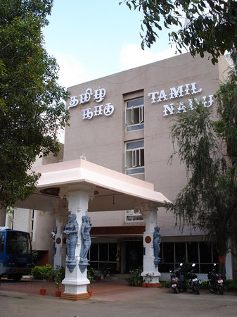Photo of Ttdc Tamil Nadu Ii Madurai