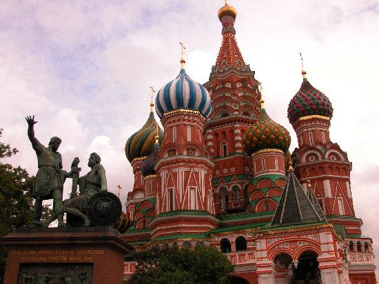 St. Basil's Cathedral (Pokrovsky Sobor): St. Basil's Cathedral, Moscow