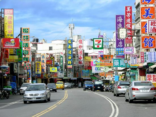 Pingtung Taiwan  City pictures : ... at day, Pingtung County Picture of Pingtung, Taiwan TripAdvisor