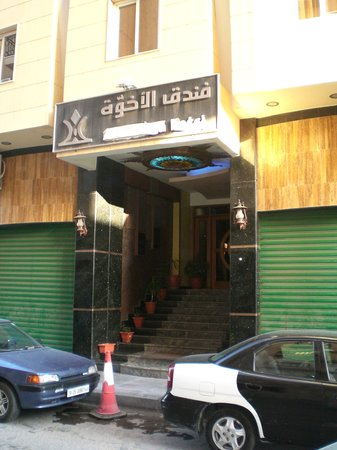Alokhowa Hotel