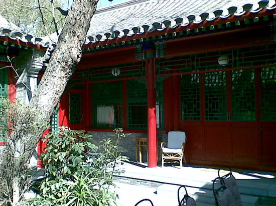 Photo of Cong's Hutong Courtyard Hotel Beijing
