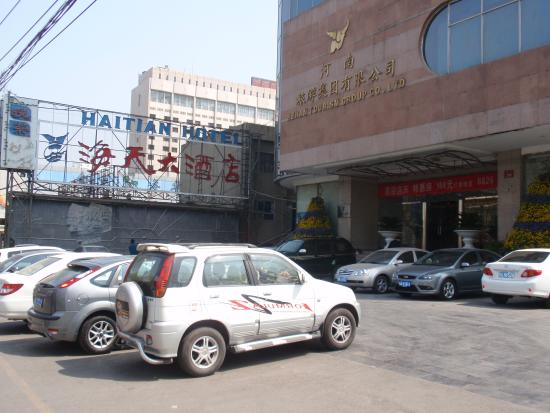 Photo of Hai Tian Hotel Zhengzhou