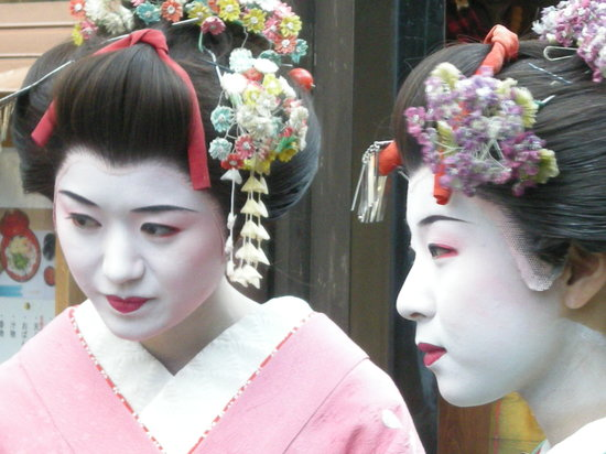 Kyoto, Japan: gion district