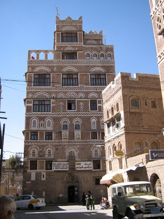 Photo of Golden Dar Tourist Hotel Sanaa