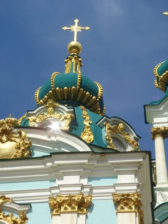 Kiev, Ukraine: Saint Andrew's Church