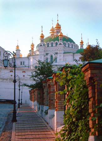 Ucrania: Lavra
