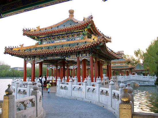 Pekn, China: Bei Hai Park
