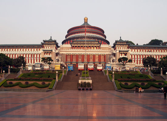 Чунцин, Китай: Great Hall of the People, Chongqing