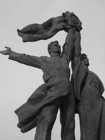 Kiev, Ukraina: Unification Statue