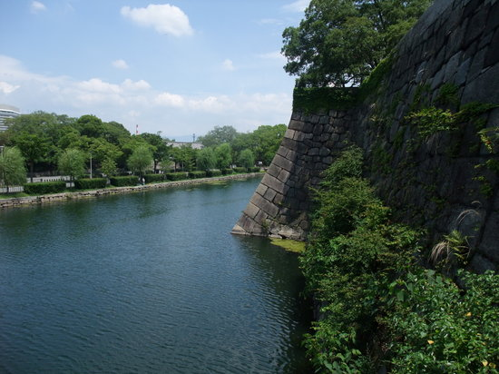 Outer Moat to Osaka Castle