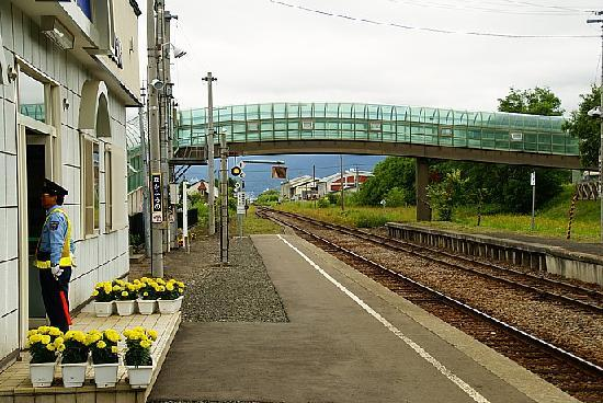 Furano, Japan: overhead bridge from stn