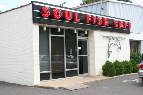Soul fish cafe memphis cooper young community for Soul fish memphis