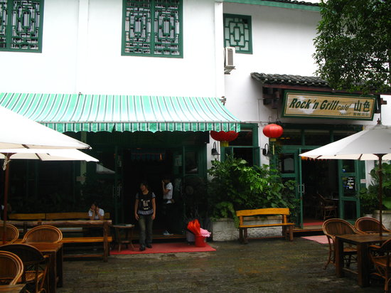 Photo of Rock 'N Grill Cafe Resort Yangshuo