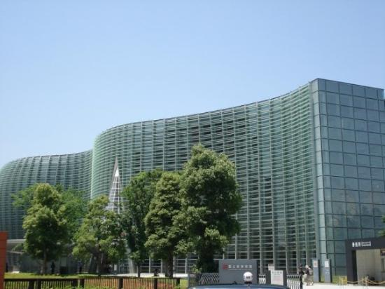 Minato, Japan: National Art Center