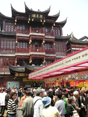 Shanghai Temple Of the Town God (Chenghung Miao) - Shanghai - Recensioni su Shanghai Temple Of the Town God (Chenghung Miao) - TripAdvisor