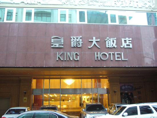 Photo of Chiayi King Hotel