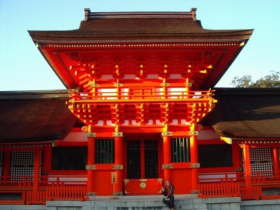 Usajingu Shrine