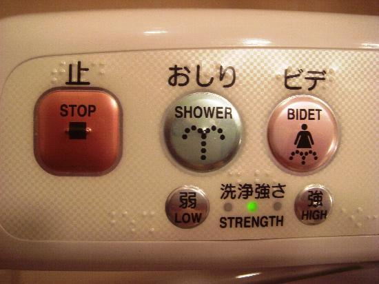 Shinjuku, Japan: Control panel for hi-tech toilet
