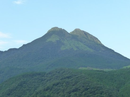 """Mt. yufu"" I like this!"