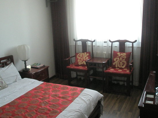 Photo of Xinyuan Inn Beijing