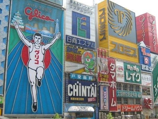 Osaka