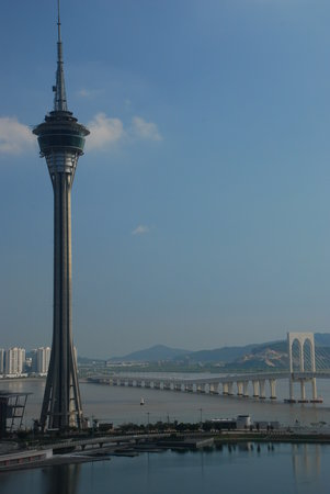 Macao, China: Macau Tower, Macau SAR
