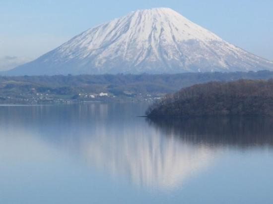 Toyako-cho, Japan: An active volcano photograped @ Lake Toya, Hokkaido.