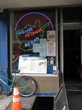 Ariana Afghan Kabab Restaurant, New York City - Restaurant Reviews ...