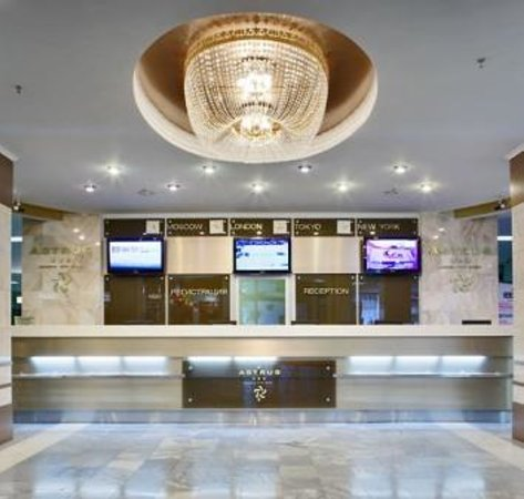 Photo of ASTRUS Moscow City Hotel