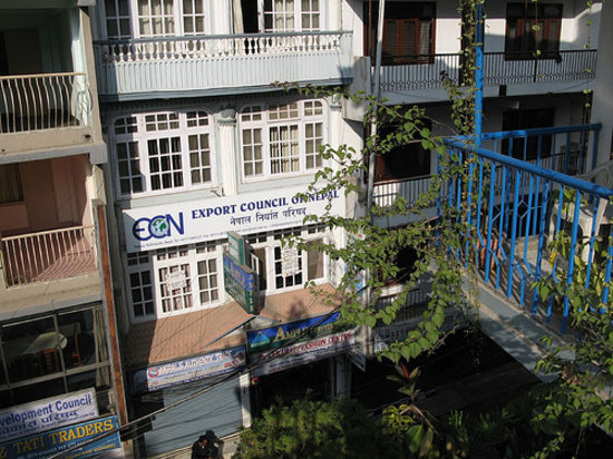 Photo of Hotel Karma Kathmandu
