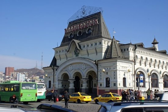 Hotels In Moscow Russia Near Train Station