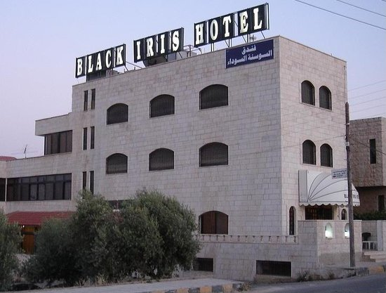 Black Iris Hotel
