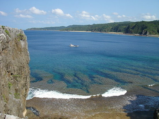 Cape Hedo: The northernmost point of Okinawa Island, Kunigami-son, Okinawa Pref., Japan