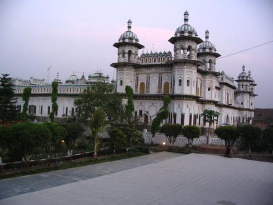 Janakpur accommodation