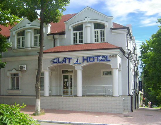 Photo of Elat Hotel Chisinau