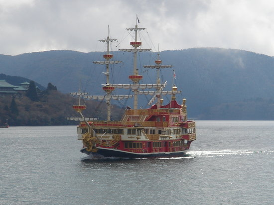 Hakone Sightseeing Ship