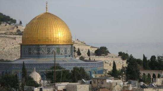 Dome of the Rock (al-Haram al-Sharif): Al Quds