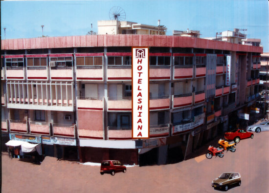 Photo of Hotel Ashiana Jamnagar