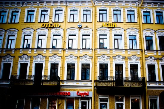 Photo of Club Hotel Agni St. Petersburg
