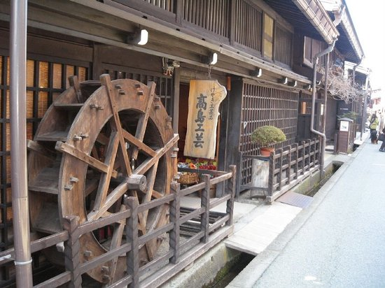 Hoteles en Takayama