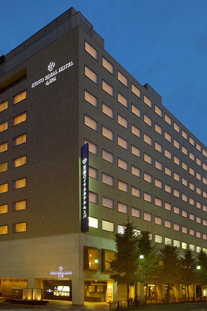 Photo of Kyoto Royal Hotel & Spa