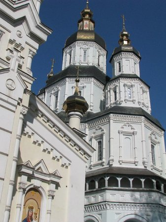 Kharkiv attractions