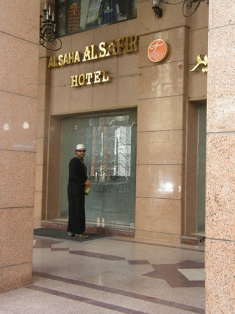 Photo of Al Saha Hotel Medina