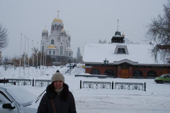 Ekaterinburg, Russia: Place of the murder of the last Zar Nikolei II