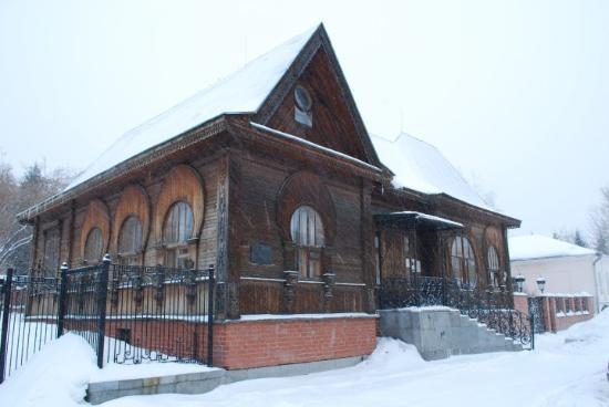 Ekaterinburg, Russia: old house