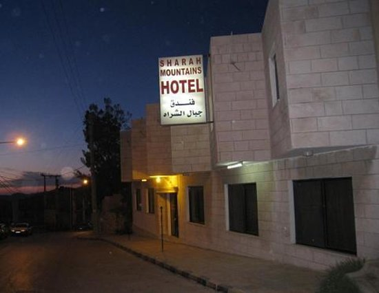 Photo of Sharah Mountains Hotel Wadi Musa