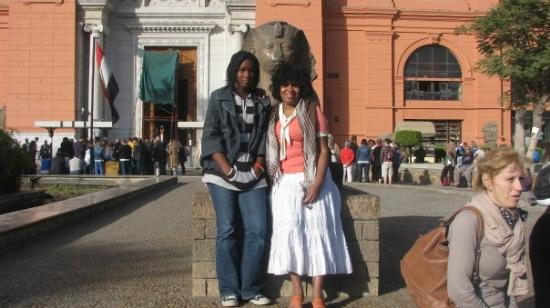 Egyptian Antiquities Museum: In front of the Cairo museum. Like this photo?
